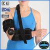 Orthopedic elbow braces with controlled range of motion