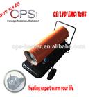 20KW Industrial Diesel /Kerosene heater OPS