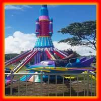 Kids outdoor airplane rides Galaxy rocket amusement park ride