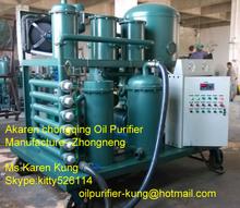 Vacuum contaminated Lubricant Oil filtration System , lube oil filter for Lubricant System TYA