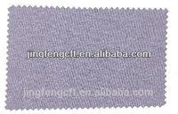 Bamboo fiber stretch xylitol mesh fabric