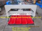 aluminium roofing sheet making machine,cold galvanizing line