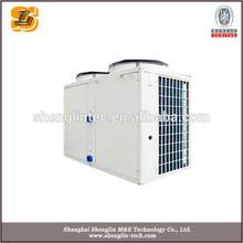 Shanghai ROHS efficiency energy saving ductless mini split heat pump