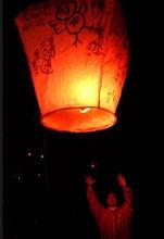 2014 new product big hot balloon