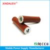 Power Bank Manufacturer Wholesale Wood Power banks 2600mAh