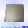 High quality 3D printer parts 242x242x3mm aluminium heatbed for Ultimaker