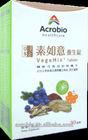 Vegan formulation of functional multiple vitamins vegan supplement