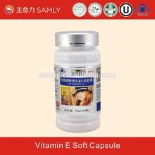 Vitamin E Soft Capsule ,GMP certified Nutrition Supplement Vitamin E Soft Capsule