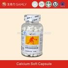Liquid Calcium Soft Capsule ,GMP certified Nutrition Supplement Liquid Calcium Soft Capsule