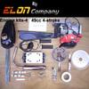 motorized bicycle kit gas engine( engine kits--4 )