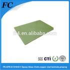 Fuchang glass fiber reinforced plastic sheet