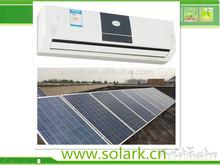 2014 Best sale amazing saving efficiency product split wall mounted 9000BTU 100% solar air conditioner