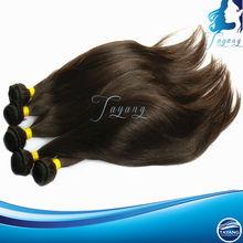 Best selling cheap short hair brazilian hair weave