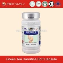slim green tea capsule ,GMP certified Nutrition Supplement Green Tea Carnitine Soft Capsule