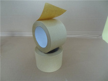 strong viscosity high tensile strength self adhesive kraft paper tape