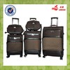 new design hot sale EVA trolley luggage/EVA trolley case/EVA luggage