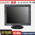 gsan marca boa qualidade novo design atraente preço barato pc integrado com monitor com suporte e adaptador