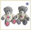 Teddy Bears Cheap/Teddy Bear Buy/Plush Teddy Bear