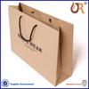 Customized Printed matte laminated Paper Shopping Bag