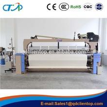 CTOP Brand Smart air jet weaving machine cost performance