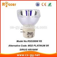 Cheap price for Elation Beam 5 R MSD Platinum 5R Lamp