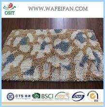 pp friese carpet rug