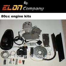 2 stroke 80cc gas bicycle engine kit bicycle gas bicycle motor kit( engine kits--3 )