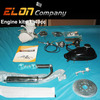 gas powered bicycles kit for sale 48cc ( engine kits--1 )
