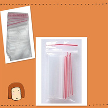 High quality ziplock bag zipper bag stand up pouch