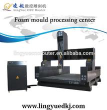 Low Cost Engraver CNC Router/Foam Making machine