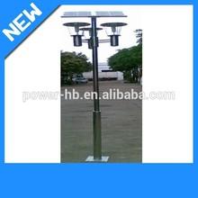 Professional High Quality 10W Integrated Solar Street Light