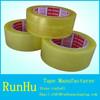 water proof adhesive tape, bi adhesive tape, holographic adhesive tape