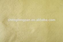 Aramid Fiber Twill Fabric