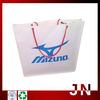 Fashion Reusable Shopping Bags, Promotional Folding Shopping Bags