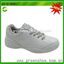 2014 custom mens basketball shoes