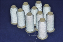 150D/3 Auto Coned Yarn For Sewing Clothing Shoes Jeans reflective usage