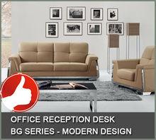 Fashion commercial furniture modern office sofa sofas sofa safa