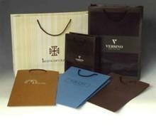 name brand luxury custom laminated paper shopping bags