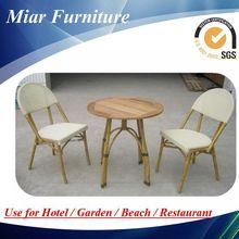 Aluminum Plastic Bamboo Outdoor Furniture 101255+808012T