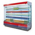 supermercado refrigerador vertical para frutas y vegetales de bebidas