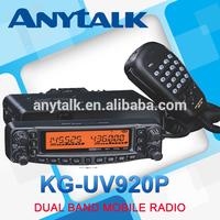 Original KG-UV920P China dual band vehicle radio