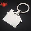 2014 Promotion custom metal blank house key chain