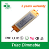 SAA CE approved waterproof IP67 12-24v triac dimmable led driver constant current dimmable led driver 12v 24v shenzhen