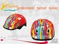 الشمس المشرقة rj-c001 خوذة/ خوذة دراجة/ أطفال الخوذة، خوذة السلامة، خوذة الدراجة، خوذة agv