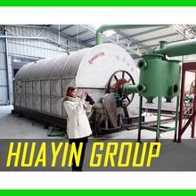 Fuel oil pyrolysis machine convert used tires/plastics to oil
