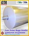 La venta caliente! Claro bajo- nivel de ruido de la película de bopp oem cinta, rollo jumbo bopp cinta de tratamiento corona de la película