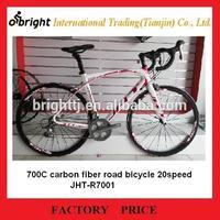 700C carbon fiber bicycle road bike