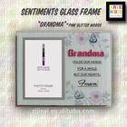 2014 new design sentiment glass photo frame
