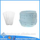 Wholesale washable minky solid cloth diaper newborn cloth nappies newborn wholesale china cloth nappy newborn