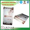 FDA grade food bag food grade paper, printed kraft food bag, 1-6 color paper food bag